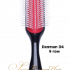 Swiss Luxury Hair - Denman D4 Large Styling Brush (9 row)